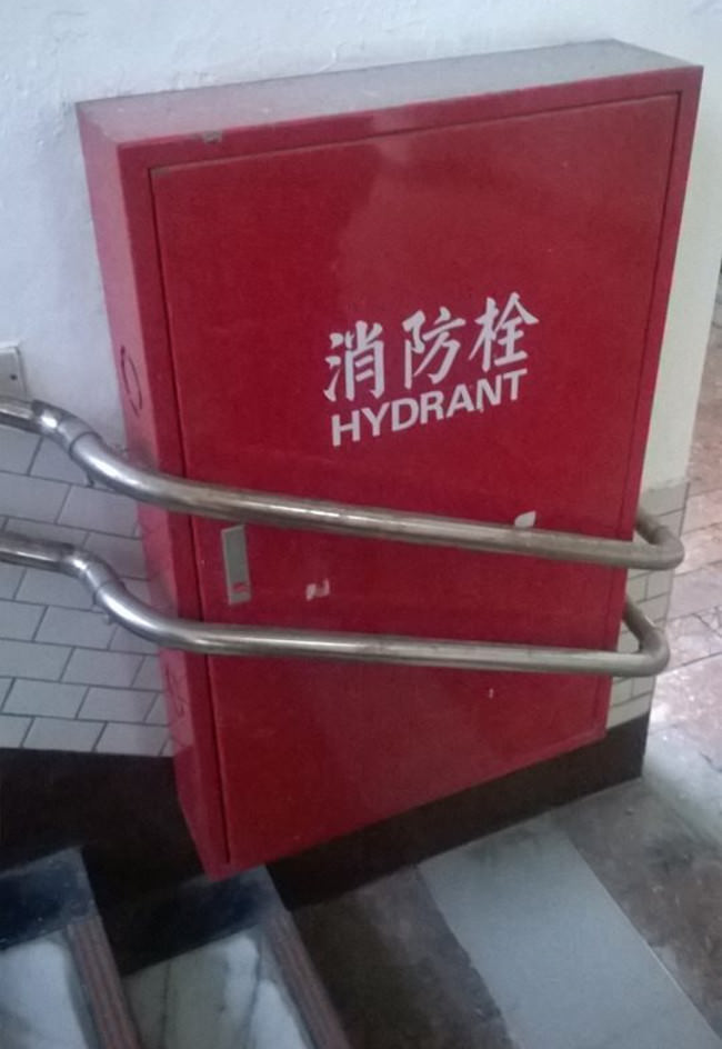 They had one job - in case of fire