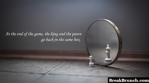 At the end of the game, the king and the pawn go back in the same box