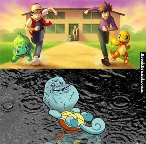 Forever alone squirtle