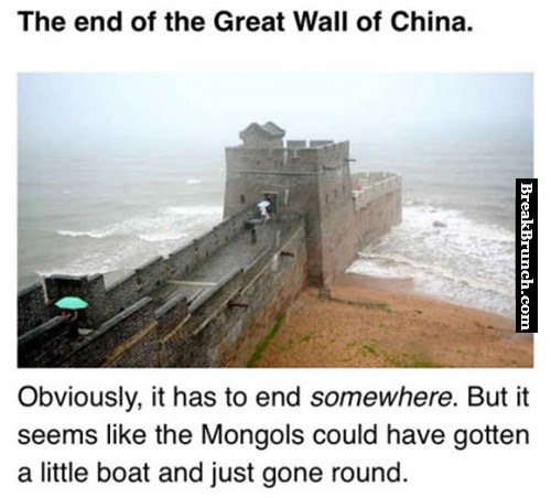 The end of the Great Wall of China