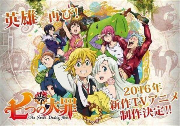 Seven deadly sins season 2 reddit : Season 1 once upon a time full