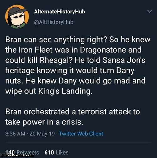 bran-orchestrated-terririst-attack-to-take-power-052319