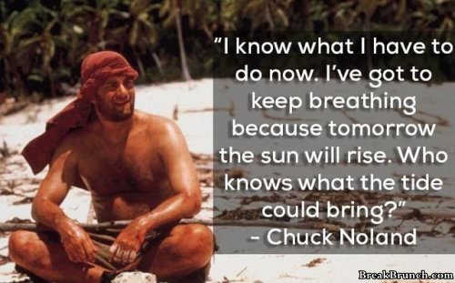 19 famous inspirational movie quotes - BreakBrunch