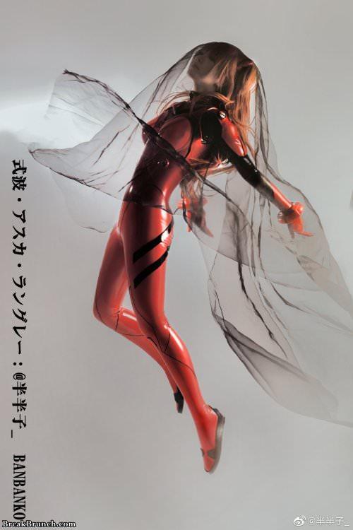 Asuka Langley Soryu Cosplay From Neon Genesis Evangelion