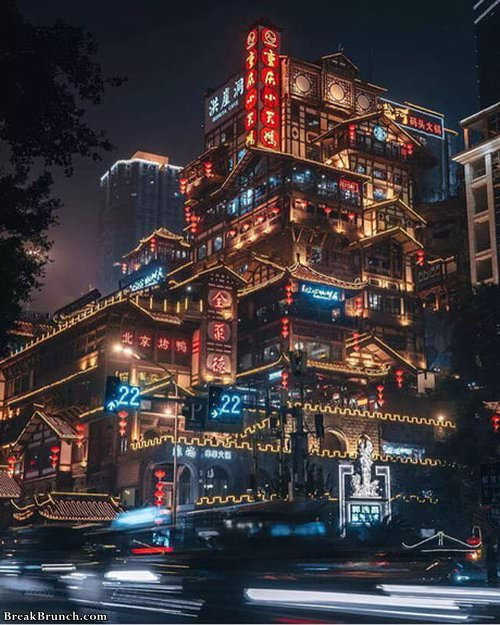 building-in-china-071419