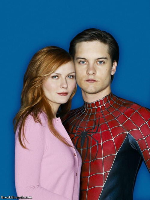 who-miss-this-spiderman-couple-090719