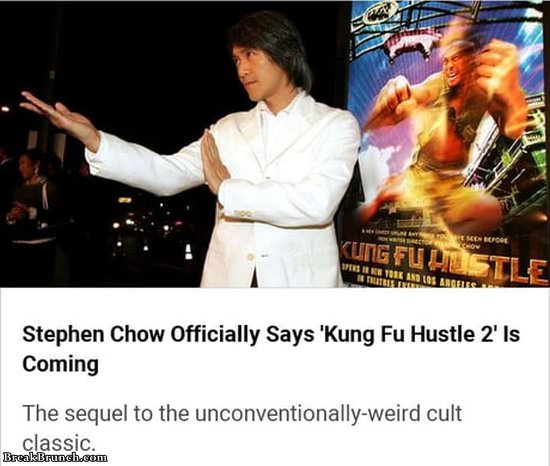 kung-fu-hustle-2-is-coming-111619