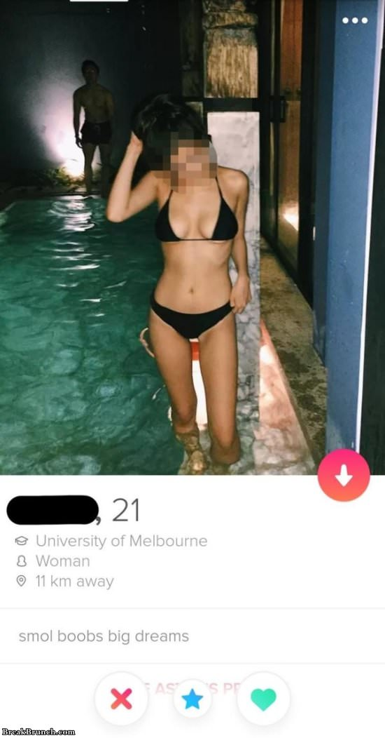 how to check profile on tinder