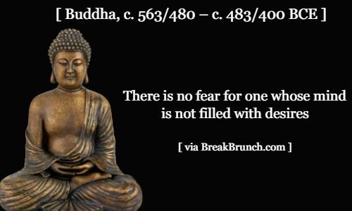 buddha-quote-1