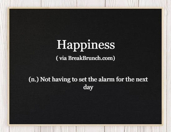 Honest Dictionary – Happiness