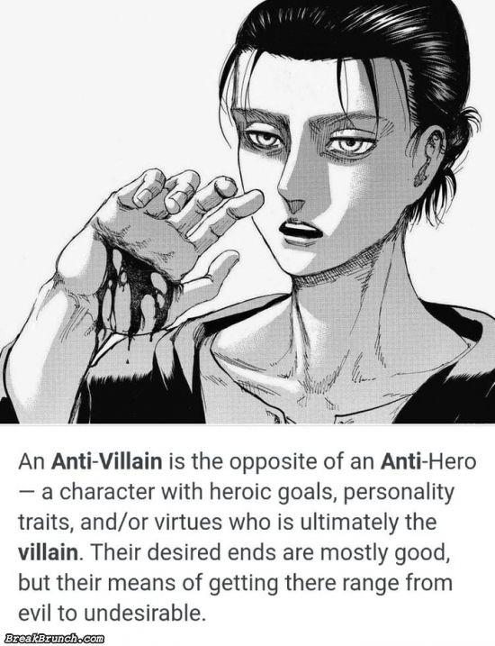 What is anti-villain